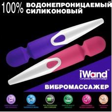 Вибромассажер аккумуляторный iWand